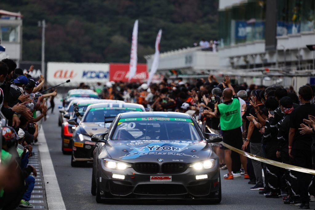 レース後 SS/YZ Studie BMW
