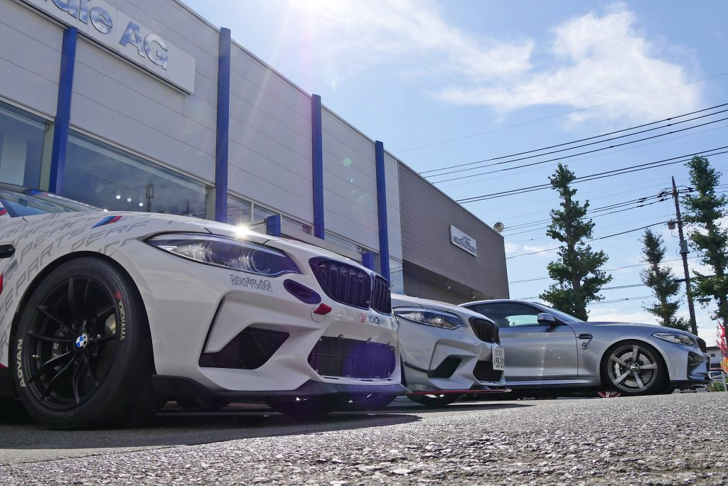 BMW M2CS Racing