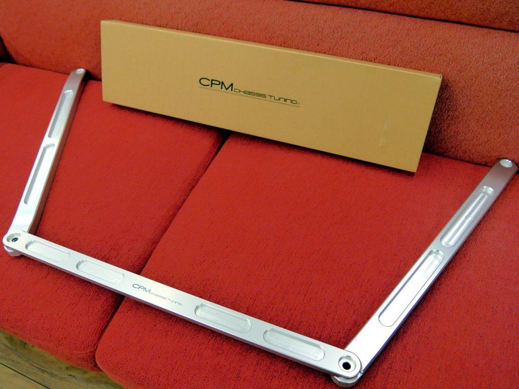 CPM G20 G21ストラットブレース