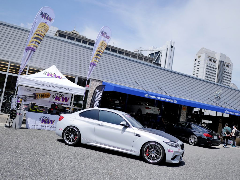 KW JAPANF87 M2 Competition