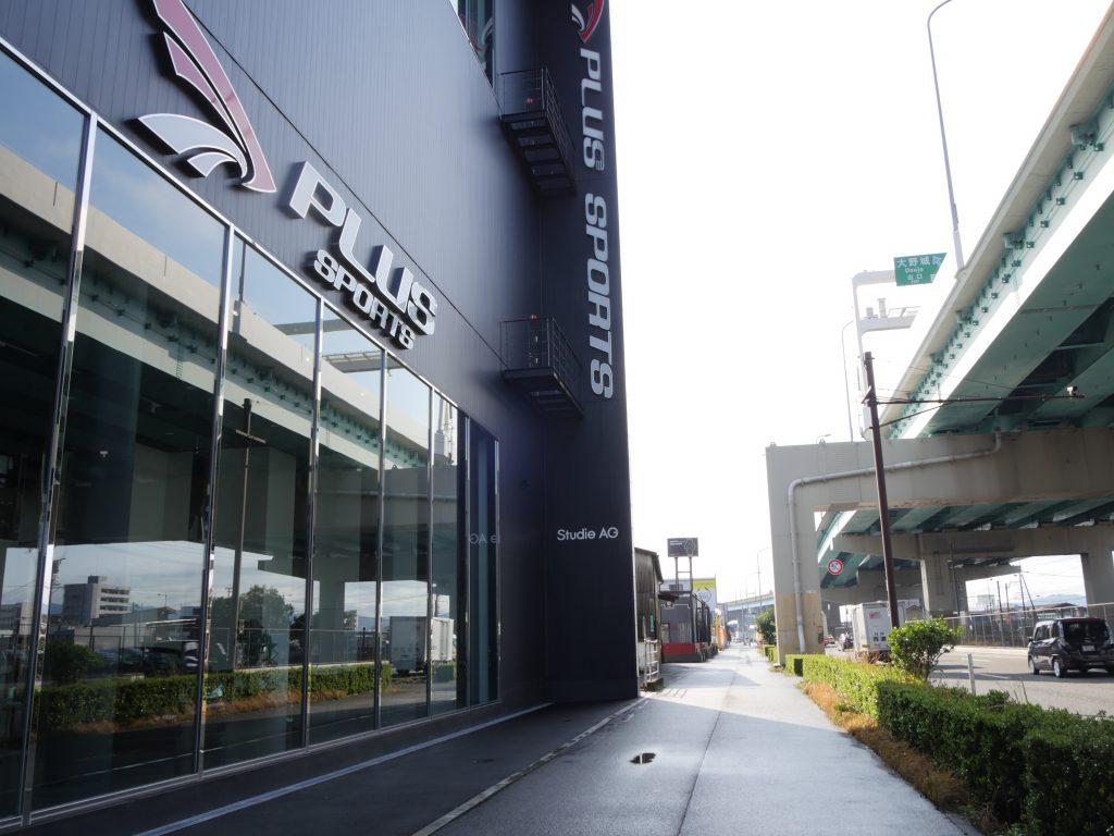 Salon de Studie AG +FUKUOKA-