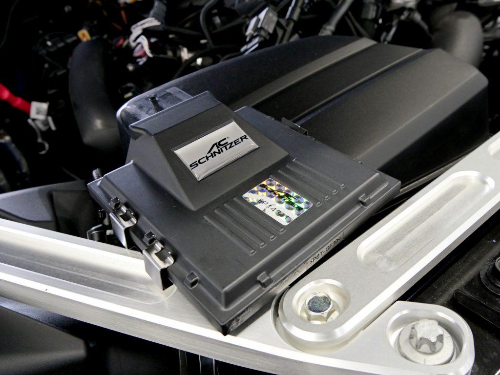 Salon de Studie AG +FUKUOKA-BMW G29/Z4 AC Schnitzer Performance Upgrade