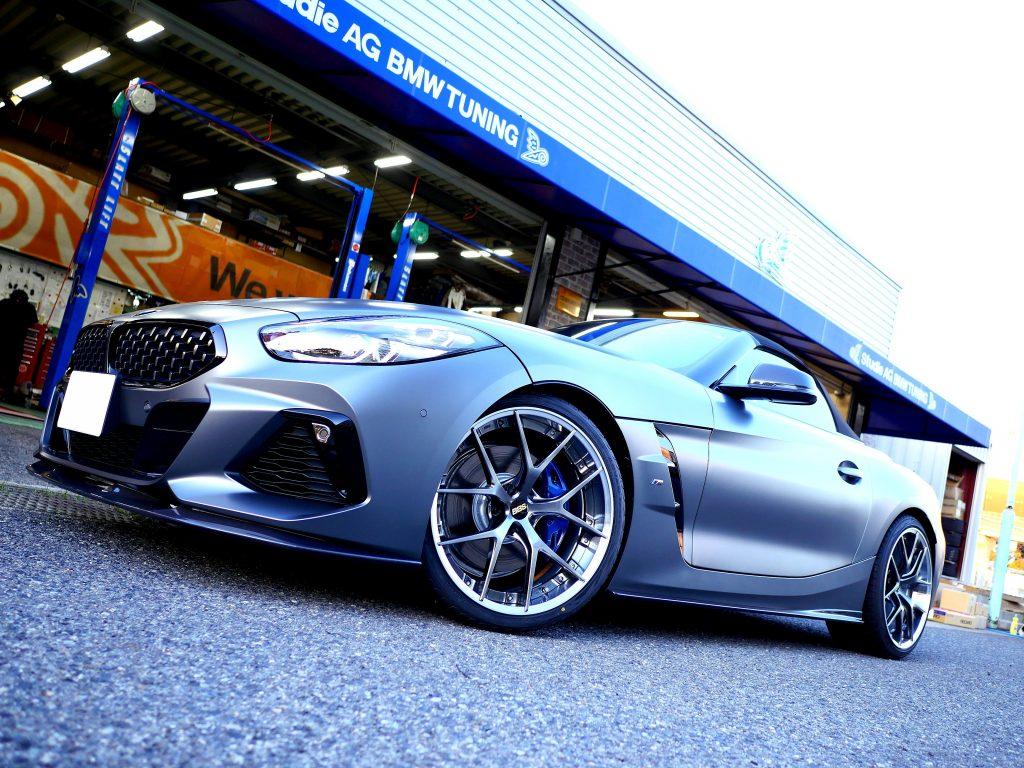 Studie AG BMW Tuning BBS RI-S DB-K BMW Z4 G29 M40i