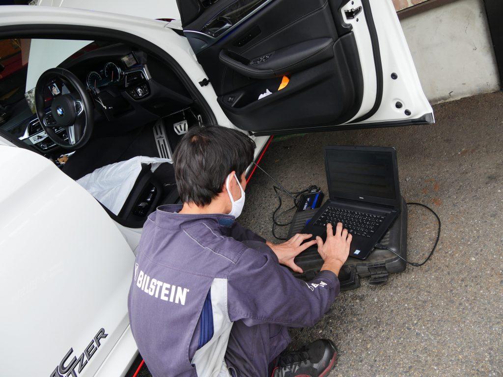 Studie BMW Tuning 3DDesign BMW DME Tuning BMW G3