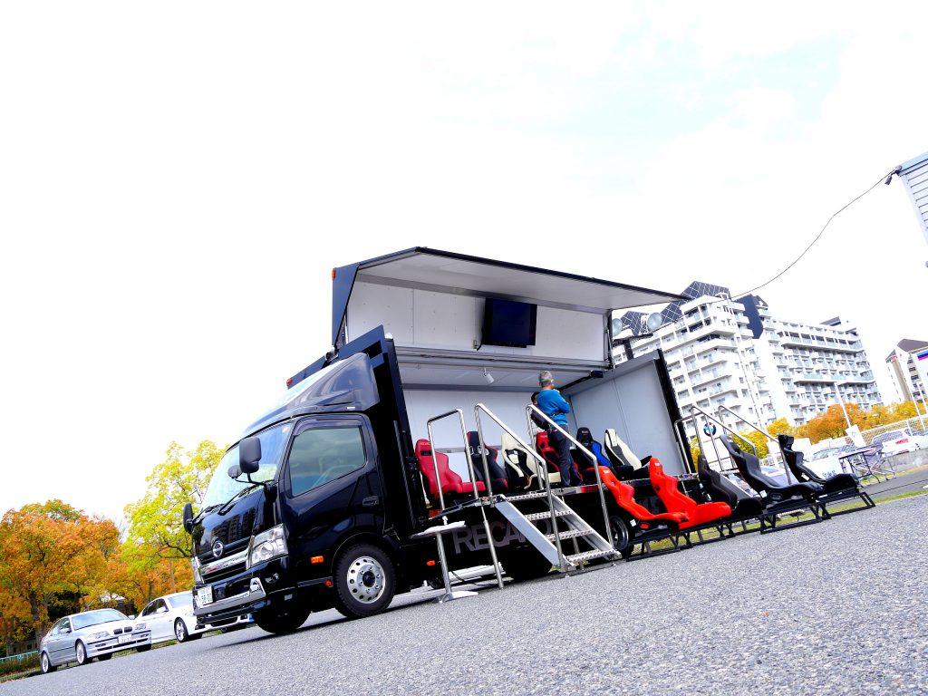 Studie BMW Tuning RECARO Sheet Studie +kobe- EVENT