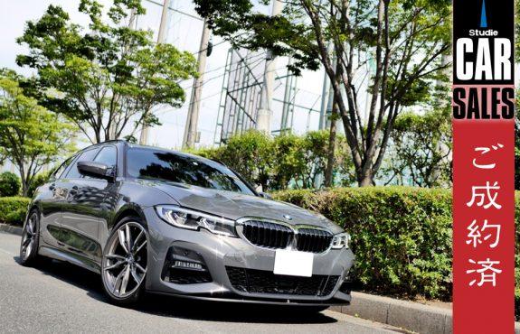 CARSALES-BMW-G21