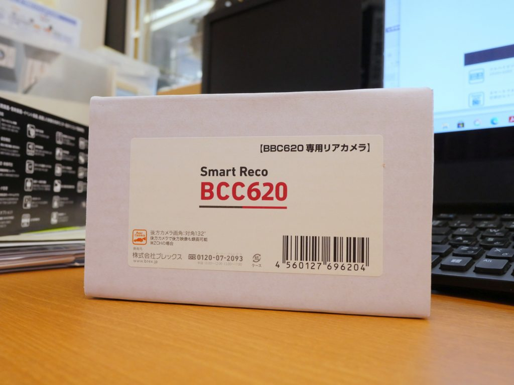 BMW Studie BREX Smart Reco 610 ドライブレコーダー